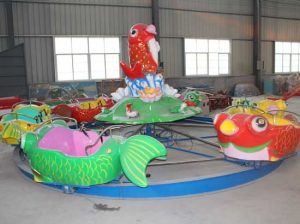 Amsuement park carp rides for kids