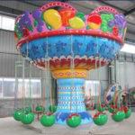 Amusement Park Swing Rides for Sale