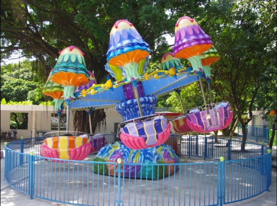 Funfair jellyfish rides for sale from Beston