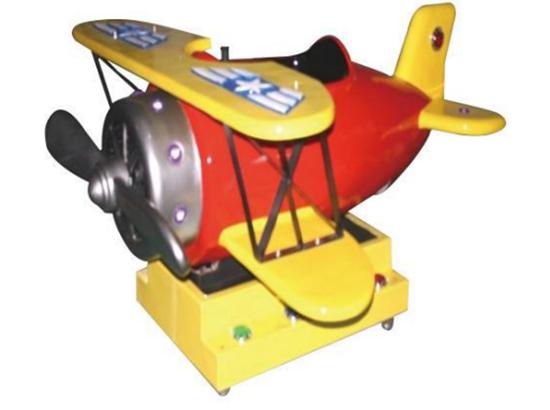BNTR-2A Coin Helicopter Ride