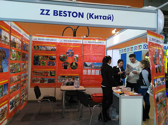 Exhibition in Moscow