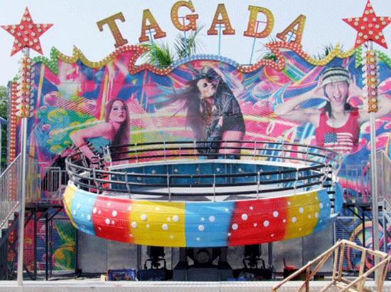 16 Person Tagada Ride