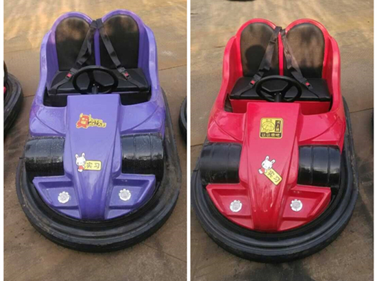 New bumper cars for new passengers