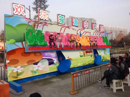 Amusement park miami ride for sale with 16 seats