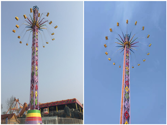 52 Meters High Swing Tower Ride for Sale