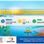 Beston Will Attend the Dubai Exhibition
